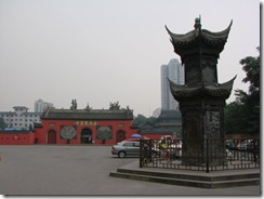 Daci Temple, Chengdu; main gate