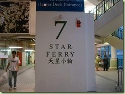 StarFerry