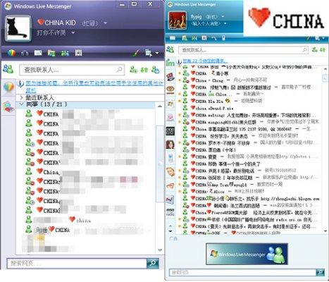 love-china